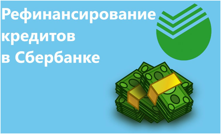Мкк рефинансирование мазила онлайн займ