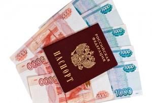 Кредит по паспорту в Первоуральске